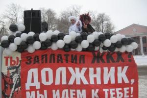 Из-за долгов за ЖКУ более 200 нежилых помещений в Каменске-Уральском до конца года будет лишено возможности получать коммунальные услуги