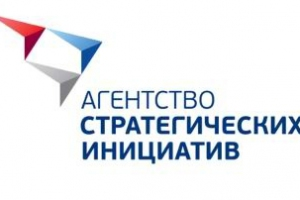 Каменск-Уральский попал в шорт-лист Всероссийского конкурса лучших практик и инициатив социально-экономического развития