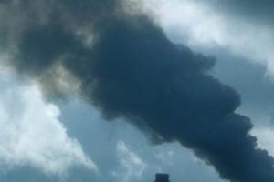 Предупреждение первой степени опасности. В Каменске-Уральском отмечено превышение вредных примесей в атмосферном воздухе