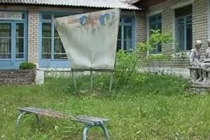 Каменск-Уральский продолжает тратить деньги на охрану разрушающихся загородных лагерей