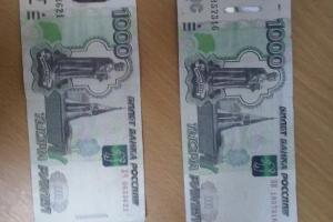 В Каменске-Уральском могут появиться поддельный купюры, которые массово «вбросили» в Пермском крае