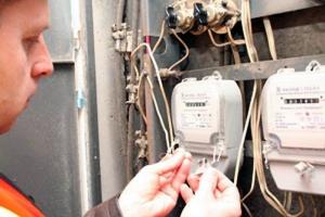 Коммунальщики определились, как будут отключать электричество в Синарском районе Каменска-Уральского на этой неделе