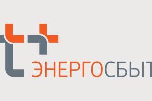 «ЭнергосбыТ Плюс» пригрозил должникам оставить их без электричества… и начал трехмиллионный ремонт своего офиса в Каменске-Уральском
