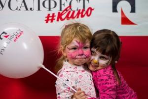 В Каменске-Уральском опять пройдет кинофестиваль «РУСАЛ ФЕСТИВАL #Кино». Возможно, приедут Данила Козловский или Федор Бондарчук