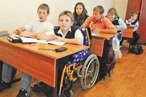 Школа №25 из Каменска-Уральского не смогла пробиться в следующий этап конкурса «Лучшая инклюзивная школа России»