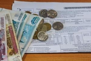 В Каменске-Уральском появилась еще одна точка, где можно оформить субсидии и компенсации