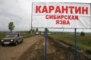 Вертолетчики из Каменска-Уральского борются с сибирской язвой на Ямале