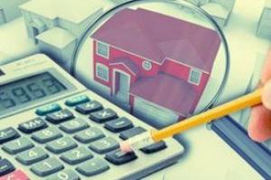 В Каменске-Уральском временно «заморозят» базовую ставку за аренду муниципального имущества