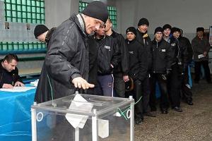 Осужденные из каменской колонии примут участие в сентябрьских выборах