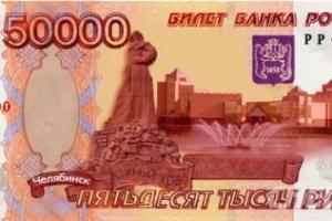 В Каменске-Уральском за работу парикмахера расплатились купюрой в… 50 тысяч рублей