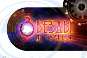 Жительницы Каменска-Уральского стали жертвами телевизионных мошенников, представлявшимися магами
