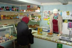 Предпринимателям Каменского района намекнули, что они могут пенсионерам и многодетным семьям раздавать продукты бесплатно
