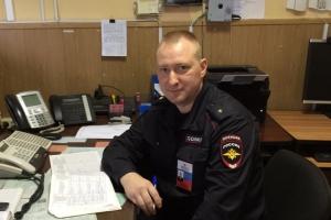 В Свердловской области прошел конкурс дежурных полицейских. У Каменска-Уральского второе место