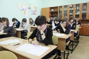 В Каменске-Уральском стартуют городские этапы всероссийских школьных олимпиад