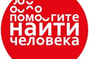 В Каменске-Уральском ищут пропавшую 75-летнюю пенсионерку