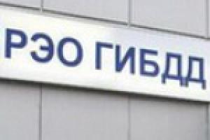 Регистрационно-экзаменационный отдел ГИБДД Каменска-Уральского 4 ноября работать не будет