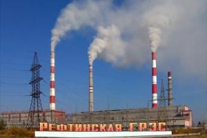 Расследованием ЧП на Рефтинской ГРЭС, последствия которого почувствовали и жители Каменска-Уральского, займется специальная комиссия Росстехнадзора РФ