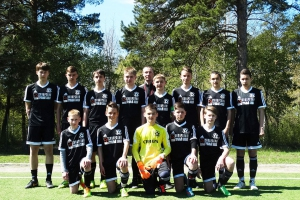 Юношеская команда из Каменска-Уральского выиграла Кубок Свердловской области по футболу