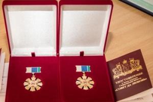 Еще три супружеские пары из Каменска-Уральского награждены знаком отличия «Совет да любовь»