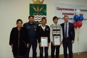 Спасатели и руководство района наградили каменских школьников, которые героически спасли во время пожара пенсионерку