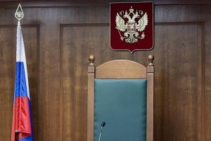 Объявлен конкурс на вакансии судей в Синарском и Красногорском районных судах Каменска-Уральского