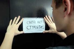 Почти полтора десятка домов в микрорайоне Ленинский Каменска-Уральского опять станутся без света. Не повезет и ЖЭУ