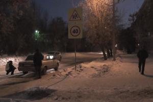 Сегодня в ДТП в Каменске-Уральском пострадала школьница