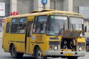 Мониторинг движения и пассажиропотока маршрута № 8 провели в Каменске-Уральском