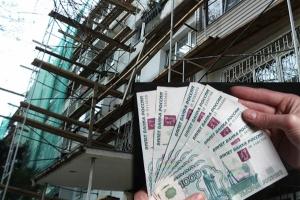 Каменск-Уральский могут поощрить за хорошую собираемость средств для фонда капремонтов