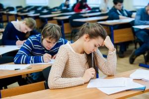 В Каменске-Уральском стали известны победители городской олимпиады по литературе