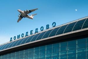 Глава Каменска-Уральского помог решить проблему оплаты перелета и проживания в Москве Жени Ильичева, где мальчику будут делать операцию
