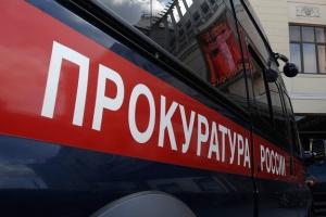 Прокуратура Каменска-Уральского дисквалифицировала директора НПО «Родина» на год за долги по зарплате