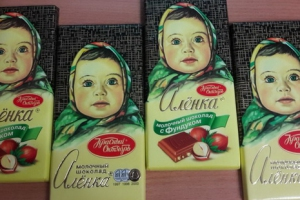 В Каменске-Уральском воры предпочитают шоколад «Аленка» и кофе «Черная карта»