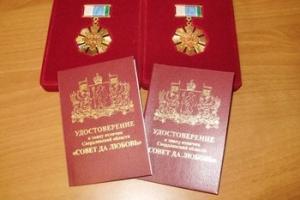 Сразу семнадцать каменских пар губернатор наградил знаком отличия «Совет да любовь»