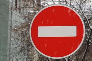 В Каменске-Уральском заблокируют автомобильные съезды к рекам. Чтобы безопасней был