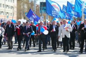 Первомайская Демонстрация в Каменске-Уральском