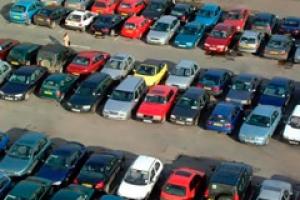 В Каменске-Уральском так и не состоялся аукцион для определения арендаторов трех участков под автостоянки. Но места пустовать не будут
