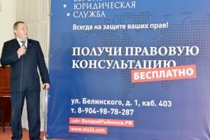 Во «Всероссийском Правовом диктанте» приняли участие более 55 тысяч человек по всей России