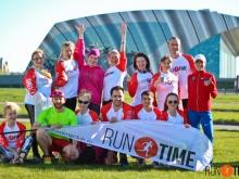 В Каменске-Уральском открывается первая школа бега Runtime!