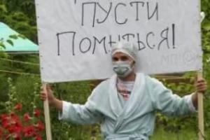 С 21 мая в Синарском районе Каменска-Уральского начинаются опрессовки. Большинство домов останутся без горячей воды