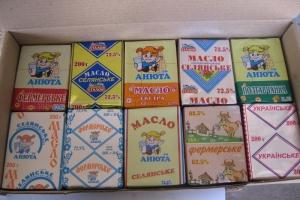 Готовясь к Масленице? Два жителя Каменска-Уральского украли сливочного масла на две тысячи рублей