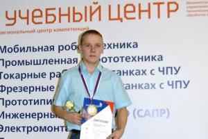 Возможно, самый лучший молодой механизатор России живет в нашем городе. Студент из Каменска-Уральского вышел в следующий этап чемпионата России WorldSkills