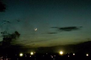 Сегодня вечером в небе над Каменском-Уральским можно будет разглядеть Меркурий