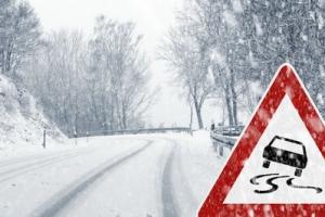 Автолюбителей Каменска-Уральского предупреждают о мокром снеге и гололеде