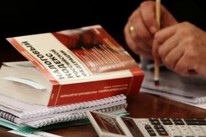 В администрацию Каменска-Уральского вновь вызвали должников. В том числе и тех, кому грозит банкротство