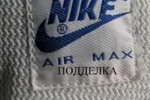 В Каменске-Уральском в одном из торговых центров арестовали партию поддельных кроссовок Nike