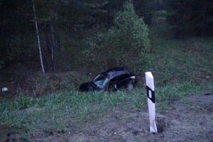 Вчера вечером под Каменском-Уральским в ДТП пострадали три человека. В том числе 7-летний ребенок