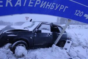 Под Каменском-Уральским 25 февраля два пассажира пострадали в ДТП