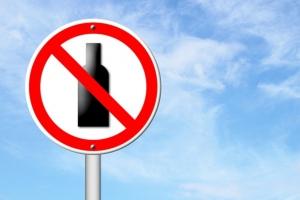 В Каменске-Уральском определили территории, на которых запрещено продавать алкоголь. Все схемы границ