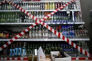 В связи с проведением Масленичных гуляний, в старой части Каменска-Уральского 25 февраля на несколько часов запретят продавать алкоголь